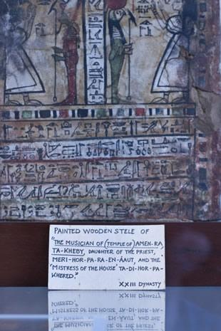 Egypt6
