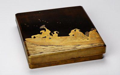 Lacquer writing box