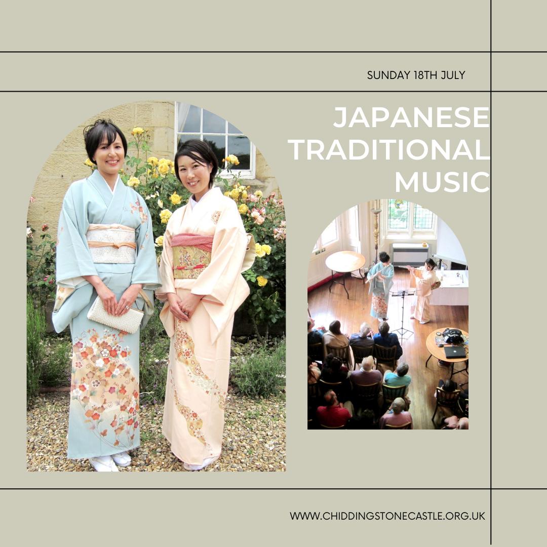 Japanese music kent july